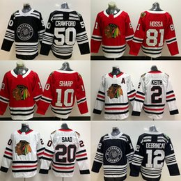 069be3d19 10 Patrick Sharp Jersey Chicago Blackhawks 81 Marian Hossa 20 Brandon Saad  2 Duncan Keith 12 Alex DeBrincat 50 Corey Crawfor Hockey Jerseys