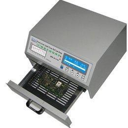Wholesale QS Four à refoulement automatique sans plomb de bureau W pour SMD Rework zone de soudure mm