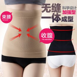 Wholesale 2015 new super comfortable waist postpartum body sculpting closing stomach abdomen belt