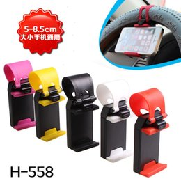 Volante 100pcs del coche del sostenedor del teléfono Cradel Bicicleta soporte para teléfono Holder GPS Smart Clip de la goma para Iphone Samsung MP4 iPod GPS