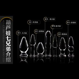Wholesale HOT designs Glass Glasses Butt Plug Anal Jewelry plug glass dildo penis sex toy for men women