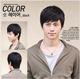 Fine Korean Boy Short Hair Suppliers Best Korean Boy Short Hair Hairstyles For Men Maxibearus