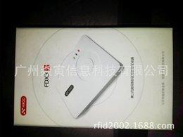 Wholesale Hua Xu second generation ID card reader Huaxu HX FDX3S Hua Xu ID card reader