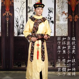 Wholesale The new princes costume stage costumes studio shooting clothing prince Baylor clothing large surrender Qing Dynasty clothes