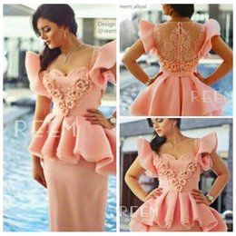 Prom dress styles pakistani