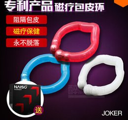 Wholesale 2014 JOKER complex magnetic Resistance Foreskin Penis Rings Sex Delay Cock Ring Sex Products for men Penis Health Care