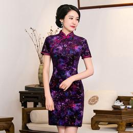 Sam Evening Dresses