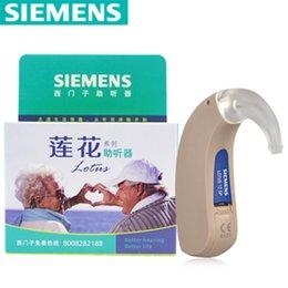 Wholesale New SIEMENS LOTUS HIGH POWER SP DIGITAL HEARING AID