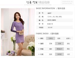 Wholesale No express fee Korean real shot Korean die autumn dress collar lace skirt leisure base
