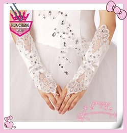Wholesale 2015 Hot Sales Satin Bridal Gloves Beading Excellent Quality Elbow Length Bridal Accessories Ivory Wedding Glvoes wedding dresses ssj