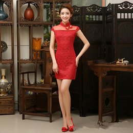 Wholesale Chinese Traditional Cheongsam Dresses Wedding Dresses Lace Tulle High Quality Classic New Charming Mini Chirpaur Short Summer Sheath Dresses
