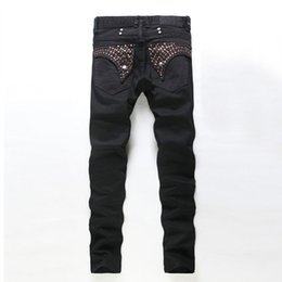 Mens Skinny Jeans Sale Online | Mens Skinny Stretch Jeans Sale for