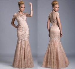 Wholesale Janique Mother Off Bride Dresses Applique Beaded Jewel Cap Sleeves Mother Of the Bride Mermaid Floor Length Prom Gowns