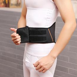 Wholesale 100PCS LJJH580 Copper Fit Back Pro Adjustable Compression Straps Copper Infused Neoprene Back Support for Men sport girdle Slimming Belt