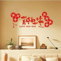 New Year And Good Luck Glass Windows Living Room Wall Stickers Decorative Wall Stickers Wholesale Shops Ay655
