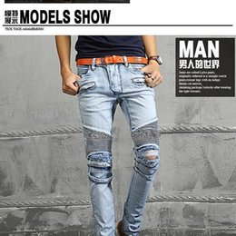 Cheap Branded Jeans Online | Bbg Clothing