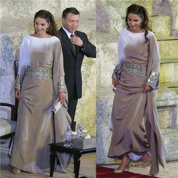 Wholesale Silver Muslim Beaded Sash Long Evening Dresses Jalabiya Arabic Women Dress Islamic Abaya Moroccan Dubai Kaftan Evening Gowns Floor length