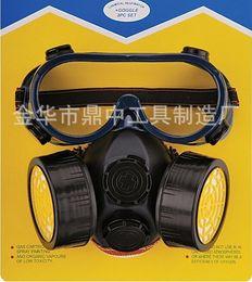 Wholesale Twin tube gas mask