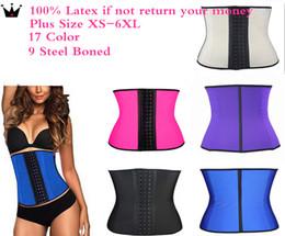 Wholesale Plus Size XS XL Waist Training Corsets Latex Waist Cincher Women s Body Shaper Slimming Belt Ann Chery Waist Trainer Corset