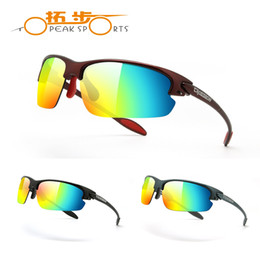sports sunglasses online  Topeak Sunglasses Online