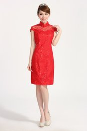 Wholesale 99DQP04 bride toast evening gown Chinese cheongsam improved autumn paragraph Slim was thin lace dress