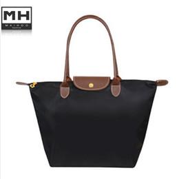Discount Nylon Designer Shopping Bag | 2017 Nylon Designer ...