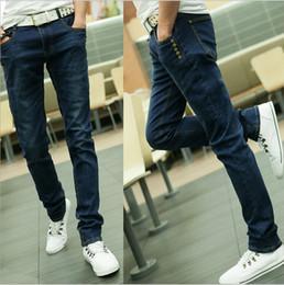 Discount 31 28 Men Jeans | 2017 31 28 Men Jeans on Sale at DHgate.com