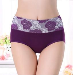 Cheap Plus Size Women Panties Underwear Cotton   Free Shipping ...