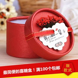 Wholesale Hot creative holders busy busy wedding box chocolate candy bag empty paper bag party favors boxes of candy