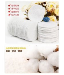 Wholesale 60pcs New Practical Cotton Reusable Nursing Breast Pads Washable Soft Absorbent Feeding Breastfeeding Pad pad lock