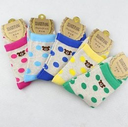 Wholesale Ms cotton cotton socks Little bear dot cute cotton stockings color