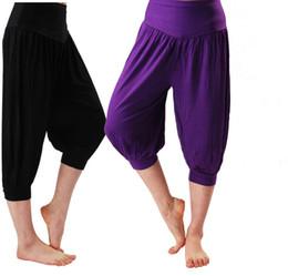 Discount Wide Leg Yoga Pants Plus Size | 2017 Wide Leg Yoga Pants ...