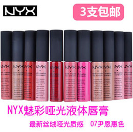 Wholesale 2015 NYX soft matte lip cream genuine US liquid lipstick Matte Lip Color Charm full color one thousand Iraqi song the same paragraph