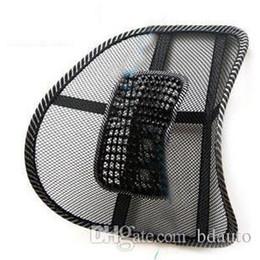 Авто обивка поставок массаж подушки офисный стул массаж поясничной поддержки поясничной поддержки подушки tournure