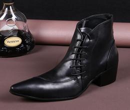 Mens Black Lace Up Cowboy Boots Online | Mens Black Lace Up Cowboy
