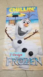 Wholesale 2015 new frozen Children s bath towel beach towels Pure cotton cartoon ice colors towel