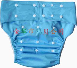 Wholesale Export washable breathable leakproof cloth diapers factory direct adult youth