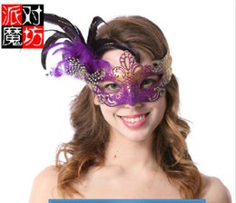 Wholesale Halloween party magic fang mask Venetian masquerade beauty princess party half face feather mask
