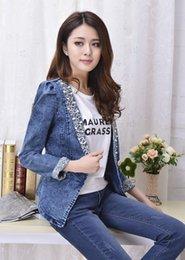 Short Denim Jackets For Girls Suppliers | Best Short Denim Jackets