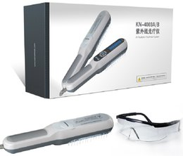 Wholesale CE and FDA cleared nm UVB lamps UVB phototherapy psoriasis lamps narrow band UVB lamp ultraviolet lamp