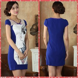 Wholesale 2015 Elegant Cotton Cheongsam Blue V Neck Evening Special Occasion Gowns Chinese Style Frocks Ladies Party Dresses Formal Short ChiPao Cheap