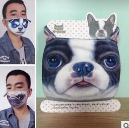 Симпатичные собаки маска с коротким ворсом велюр 5 Стили 50шт много Бесплатная доставка 1117C2