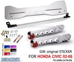 Танский - для Хонда Сивик СИ Еп3 бандажа 01-05 02-05 задний подрамник+стяжки+задний Нижний Поперечный рычаг ТК-ASRLCATN-ЭС