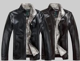 Куртки Мужские Кожаные Купить В Днепропетровске