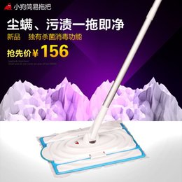 Wholesale Puppy home simple mop rotating flat floor tiles wet mop