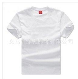 Wholesale Men white Tshirts Hot fashion men s T shirts round collar short sleeve g cotton T shirts men s tops casual T shirts