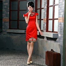 Wholesale Classics Short Red Bridal Vintage Satin Dresses Cheongsam Women Chinese Wedding Dresses Beads Traditional Clothing Blend Qipao Dresses