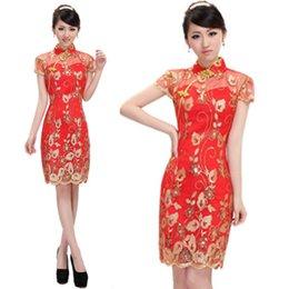 Wholesale Traditional Chinese Dress Short Cheongsam holllow shoulder design golden silk drawing decoration
