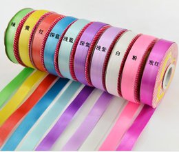 Wholesale 30m spool mm colored ribbon for DIY aeolian bells wedding car decorate gift box cack case pack ribbons party decoration