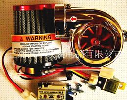 Apenas para você Venda quente DIY Turbo-500 Turbo kit motocicleta peças Turbocompressor eletrônico MINI car turbina elétrica supercharger